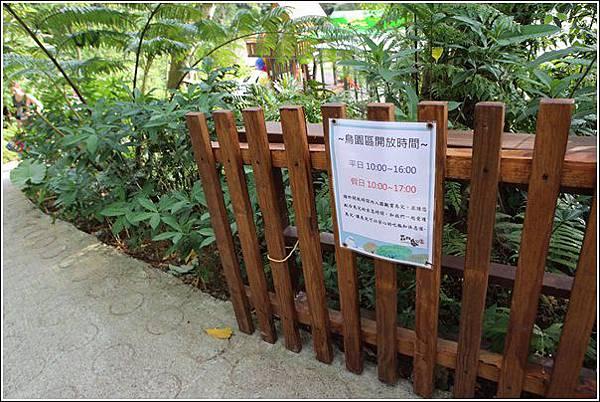 森林鳥花園 (53)