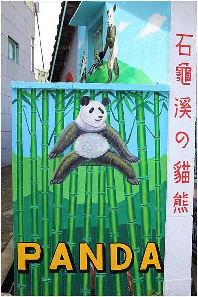 石龜溪貓熊彩繪 (2)