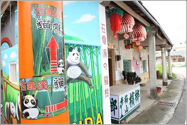 石龜溪貓熊彩繪 (41)