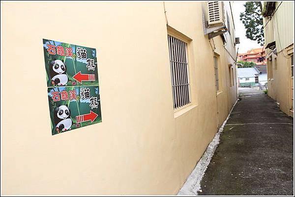 石龜溪貓熊彩繪 (42)