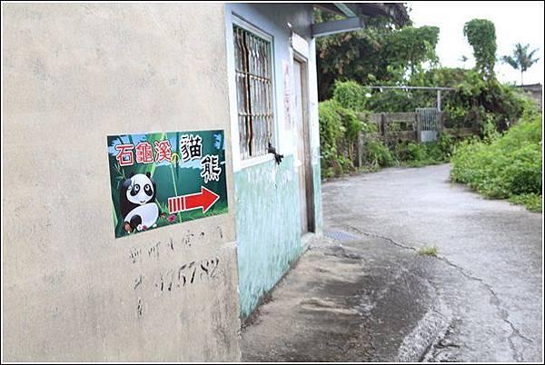 石龜溪貓熊彩繪 (43)