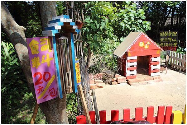 松湖親子莊園 (4)