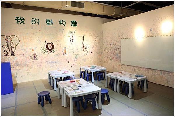 華山藝文特區 (40)