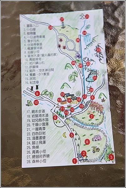 岩川戲水 (11)