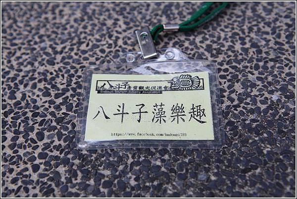 八斗子藻樂趣 (1)