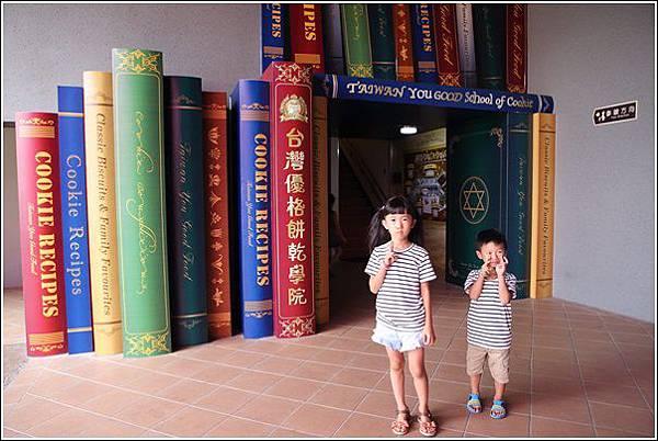 台灣優格餅乾學校 (8)