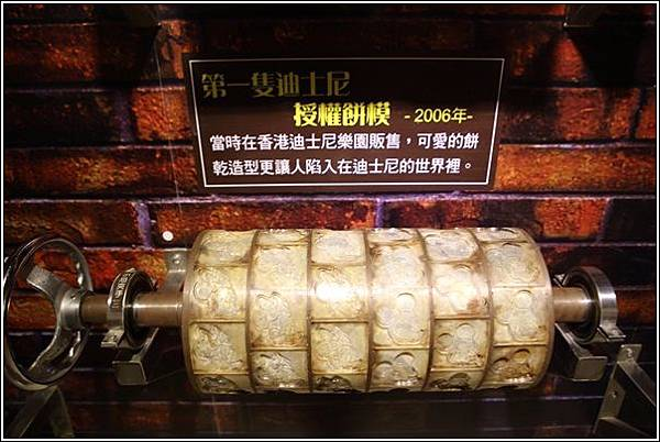 台灣優格餅乾學校 (22)