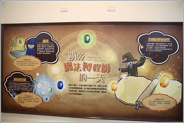 台灣優格餅乾學校 (30)