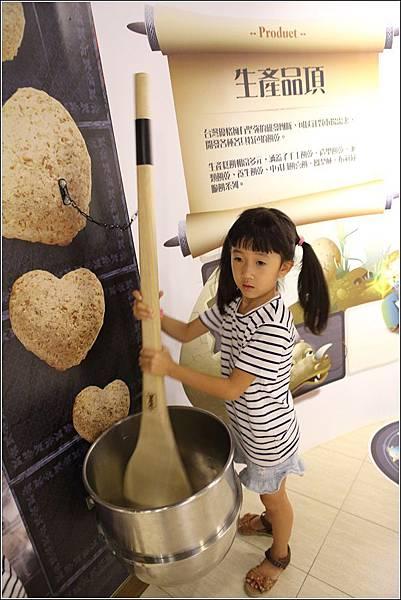 台灣優格餅乾學校 (68)