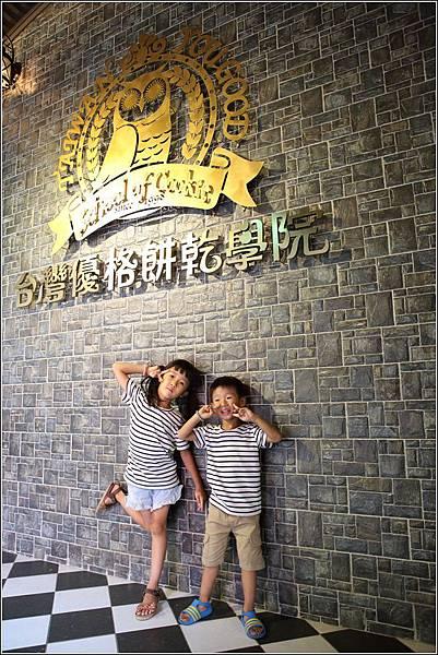 台灣優格餅乾學校 (75)