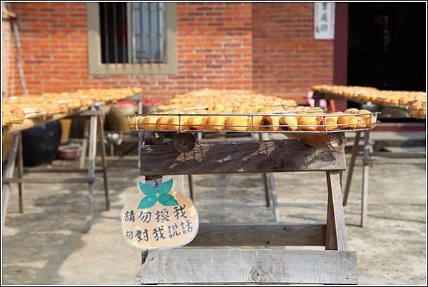 味衛佳柿餅觀光工廠 (7)