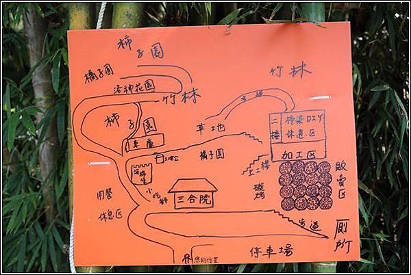 味衛佳柿餅觀光工廠 (48)