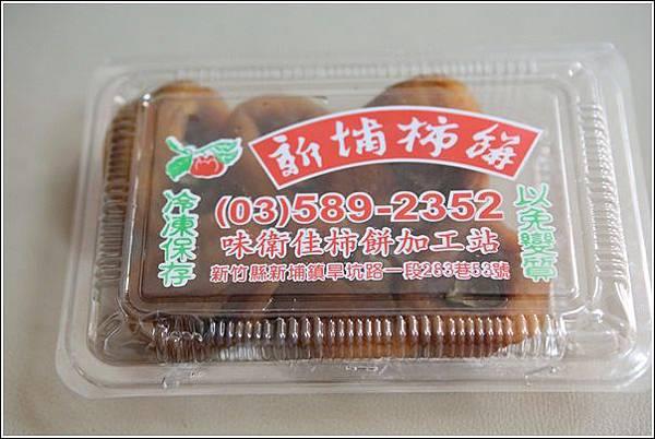 味衛佳柿餅觀光工廠 (55)