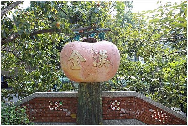 金漢柿餅 (8)