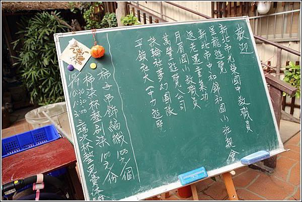 金漢柿餅 (32)