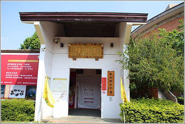 新竹藝動節 (3)