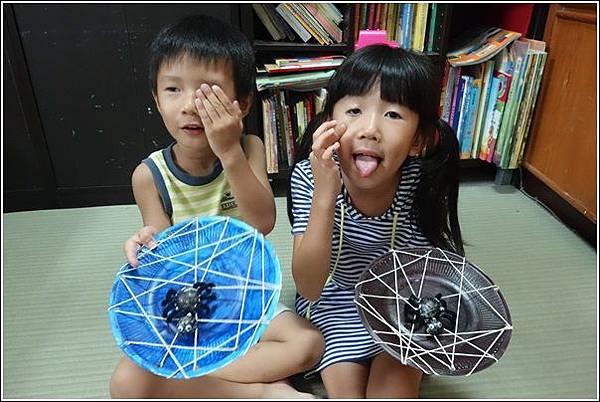 紙盤蜘蛛 (1)