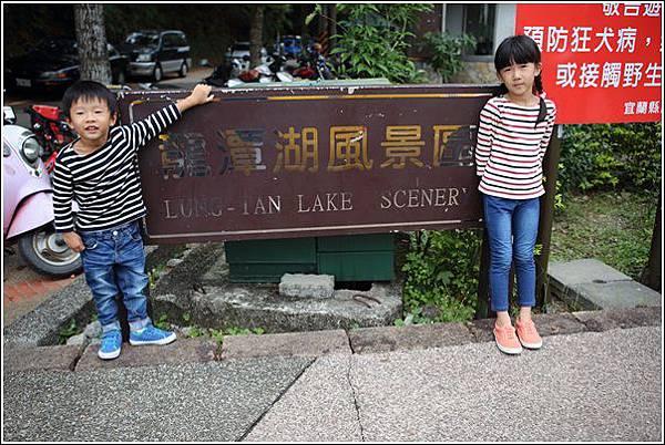 龍潭湖風景區 (13)