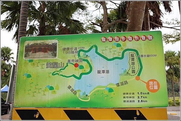 龍潭湖風景區 (14)
