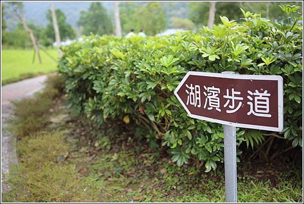 龍潭湖風景區 (15)