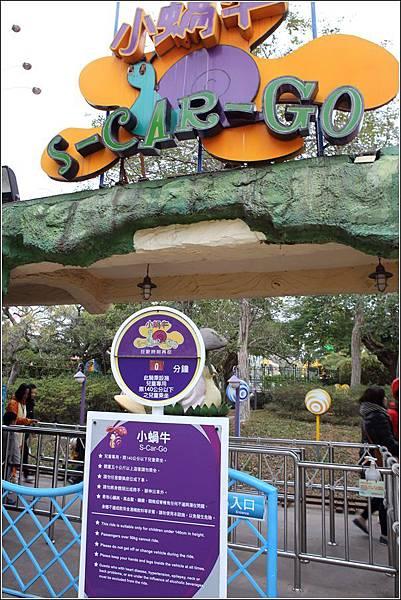 麗寶樂園 (7)