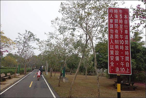 潭雅神自行車道 (6)