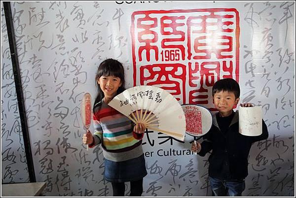 廣興紙寮 (39)