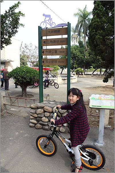 大林自行車道 (6)