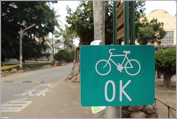 大林自行車道 (7)
