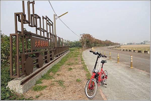 大林自行車道 (57)
