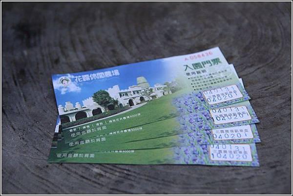 花露休閒農場 (5)