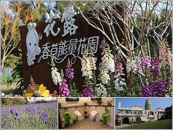 花露休閒農場 (55)