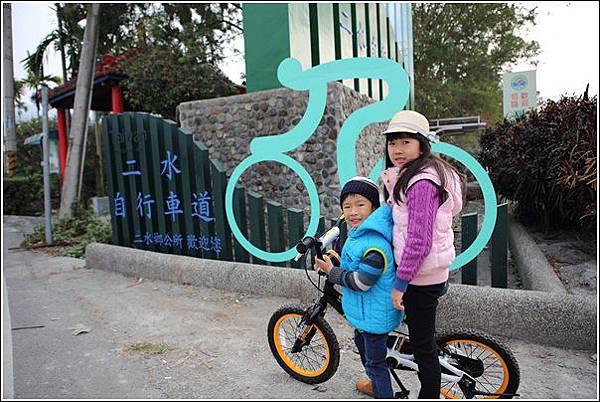 二水自行車道 (3)