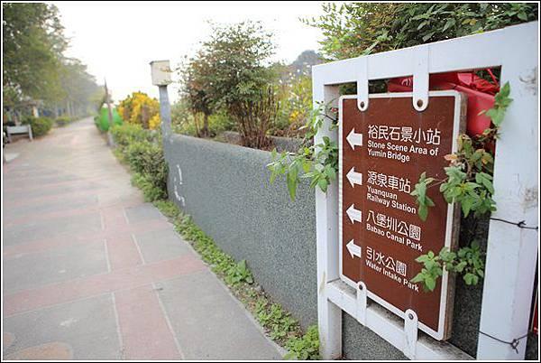 二水自行車道 (4)