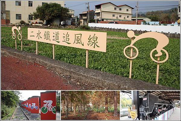 二水自行車道 (59)