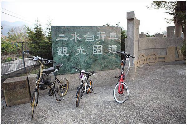 二水自行車道 (63)