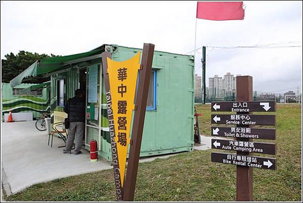 華中露營場 (2)