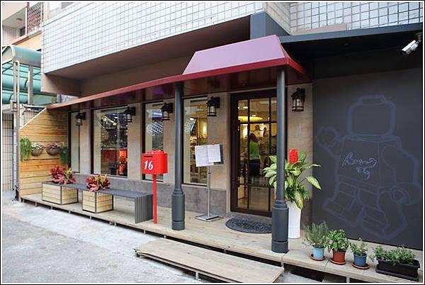 找樂子積木餐廳 (1)