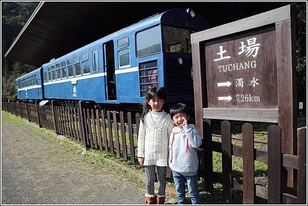 太平山國家森林遊樂區 (4)