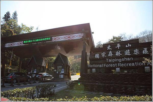 太平山國家森林遊樂區 (6)