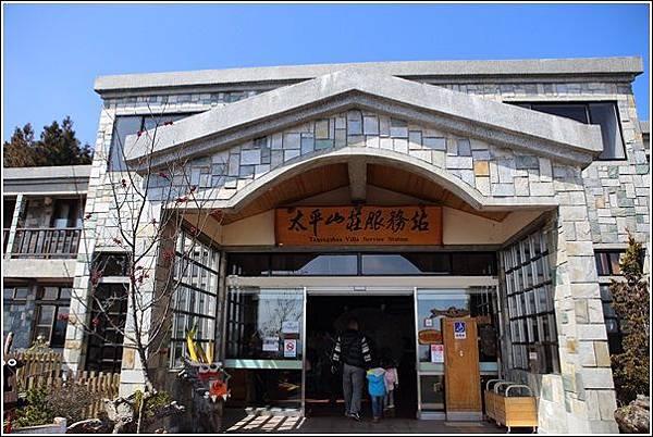 太平山國家森林遊樂區 (29)