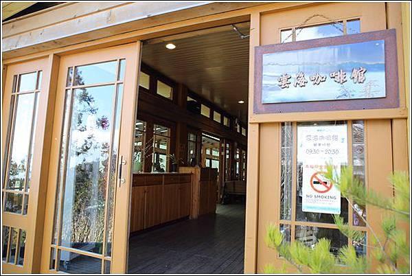 太平山國家森林遊樂區 (31)