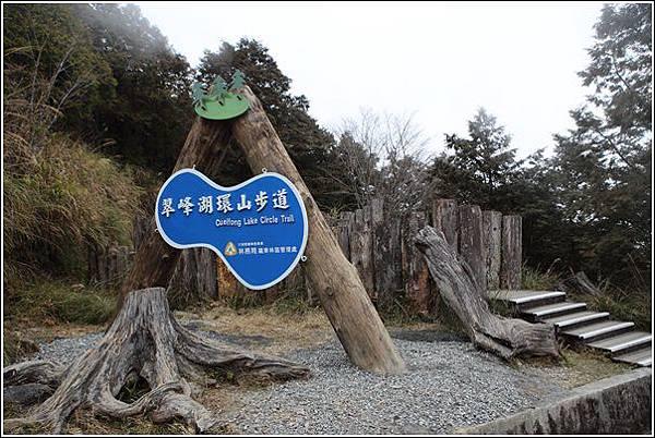 太平山國家森林遊樂區 (41)
