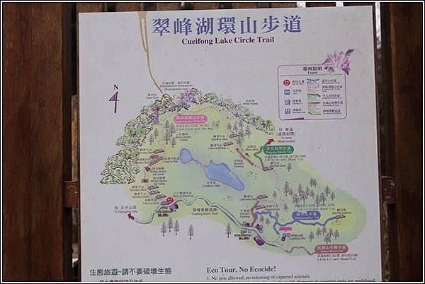 太平山國家森林遊樂區 (42)