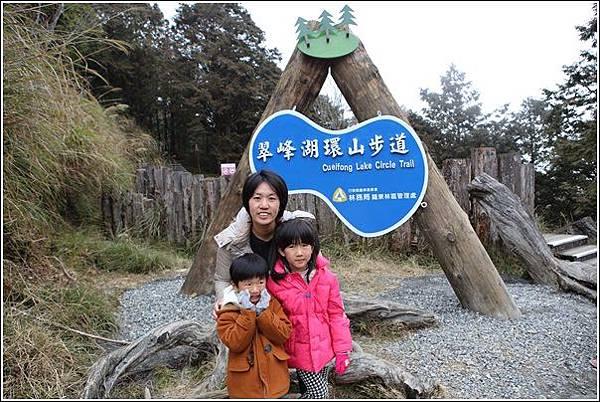 太平山國家森林遊樂區 (43)