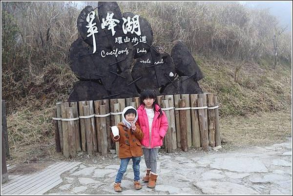 太平山國家森林遊樂區 (54)