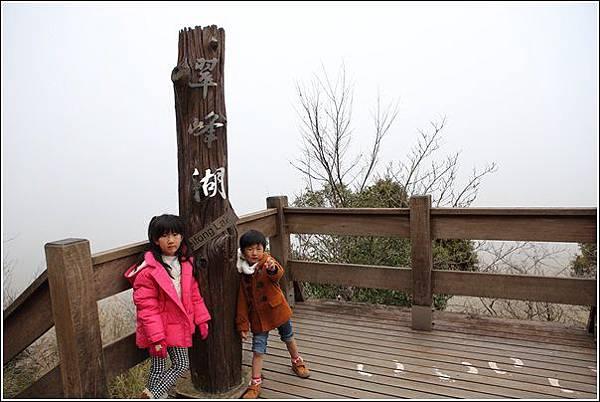 太平山國家森林遊樂區 (56)