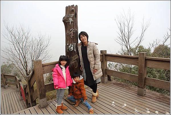 太平山國家森林遊樂區 (59)