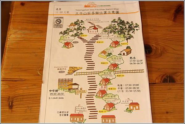 太平山國家森林遊樂區 (66)