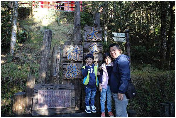 太平山國家森林遊樂區 (87)